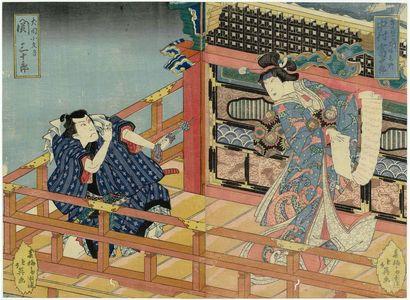 Shunbaisai Hokuei: Actors Nakamura Tomijûrô II as the courtesan Asakeno, actually Inuzuka Keno (R), and Seki Sanjûrô II as Inuta Kobungo (L) - Museum of Fine Arts