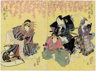 Shunbaisai Hokuei: Actors Arashi Rikan II as Miyamoto Tomijirô (R) and Arashi Tokusaburô as Keisei Musashino (L) - Museum of Fine Arts