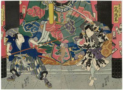 Shunbaisai Hokuei: Actors Arashi Rikan II as Karahashi Sakujûrô (R) and Asao Takumi as Daidôji Gakutarô (L) - Museum of Fine Arts