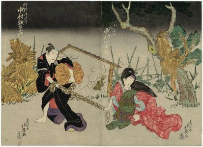 Shunbaisai Hokuei: Actors Nakamura Tomijûrô, formerly Matsue, as Koyuki (R) and Nakamura Utaemon as Kano Shirôjirô (L) - Museum of Fine Arts