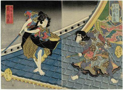 Shunbaisai Hokuei: Actors Kataoka Ichizô I as Inukai Genpachi (R) and Arashi Rikan II as Inuzuka Shino (L) - Museum of Fine Arts