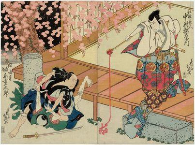 Shunbaisai Hokuei: Actors Nakamura Utaemon III as Matsunami Kurando (R) and Bandô Jûtarô I as the servant Naruhei - Museum of Fine Arts