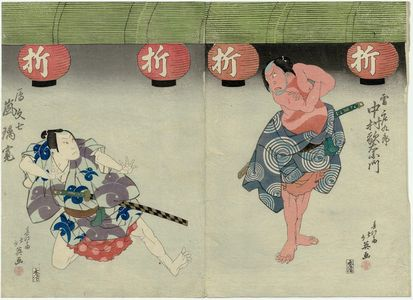 Shunbaisai Hokuei: Actors Nakamura Utaemon III as Kaminari Shôkurô (R) and Arashi Rikan II as Karigane Bunshichi (L) - Museum of Fine Arts