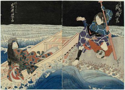 Shunbaisai Hokuei: Actors Arashi Rikan II as the fisherman Namishichi (R) and Iwai Shijaku I as Terute no mae (L) - Museum of Fine Arts