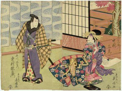 Shunshosai Hokuchô: Actors Nakamura Sankô I as the courtesan Takigawa (R) and Nakamura Utaemon II as Ishikawa Goemon (L) - ボストン美術館