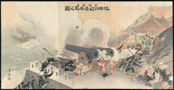 尾形月耕: Sino-Japanese War: The Occupation of the Port Arthur Battery (Nisshin sensô, Ryojunkô hôdai nottori no zu) - ボストン美術館
