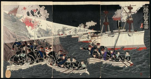 渡辺延一: The Second Army Bombarding and Occupying Port Arthur (Dainigun Ryojunkô hôgeki senryô no zu) - ボストン美術館