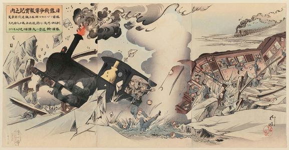 Utagawa Kokunimasa: Telegraphic Record of the Russo-Japanese War: On the Ice of Lake Baikal in Russia, a Steam Locomotive and Its Cars Sank, Killing Tens of Officers and Soldiers. Russia's Transport Capacity Was Greatly Damaged. - ボストン美術館