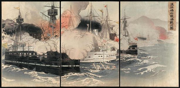 尾形月耕: Picture of the Naval Battle Capturing Haiyang Island (Kaiyôtô senryô kaisen no zu) - ボストン美術館
