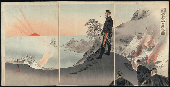 尾形月耕: Officers and Men Worshipping the Rising Sun While Encamped in the Mountains of Port Arthur (Ryojun no sankan ni roei shôshi nikkô o haisu zu) - ボストン美術館