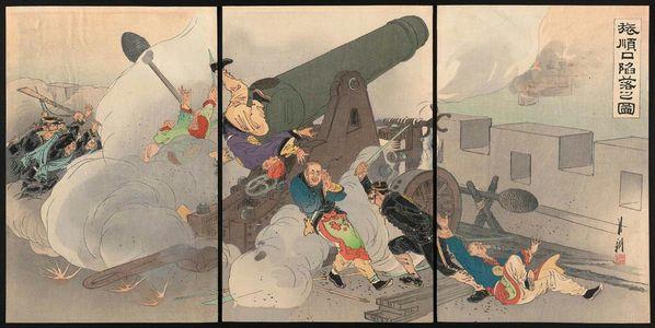 Ogata Gekko: Picture of the Surrender of Port Arthur (Ryojunkô kanraku no zu) - Museum of Fine Arts