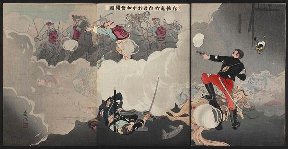 Taguchi Beisaku: Picture of the Heroic Fight of the Scout Lt. Takenouchi at Chung-hua (Sekkôki Takenouchi-kun Chûwa ni oite funtô no zu) - Museum of Fine Arts