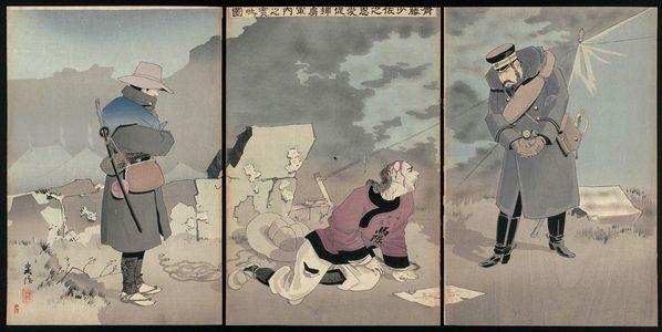 Taguchi Beisaku: The Merciful Major Saitô Coaxes a Captured Soldier to Tell Enemy Secrets (Saitô shôsa no on'ai toraeta horyo ni gunnai no jitsu o hakasu zu) - Museum of Fine Arts