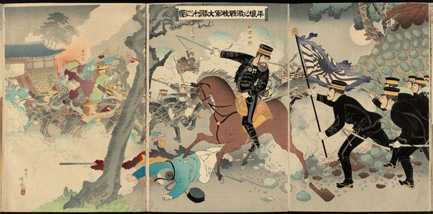 安達吟光: The Great Victory of Our Army at the Battle of Pyongyang (Heijô no gekisen waga gun dai shôri no zu) - ボストン美術館