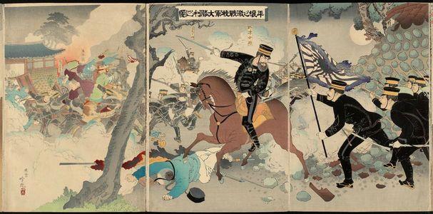 Adachi Ginko: The Great Victory of Our Army at the Battle of Pyongyang (Heijô no gekisen waga gun dai shôri no zu) - Museum of Fine Arts