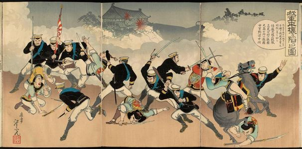 Kobayashi Toshimitsu: Picture of Our Forces Bringing About the Fall of Pyongyang (Waga gun Heijô o otoshiireru no zu) - Museum of Fine Arts