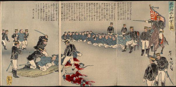 Utagawa Kokunimasa: Illustration of the Decapitation of Violent Chinese Soldiers (Bôkô shihei o zanshu suru zu) - Museum of Fine Arts