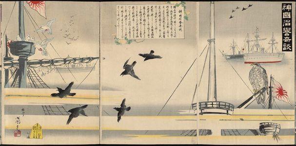 Utagawa Kokunimasa: A Remarkable Episode in the Glory of the Divine Land Japan (Shinkoku meiyo kidan) - Museum of Fine Arts