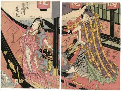 芦幸: Actors Nakamura Utaemon III (Shikan) as Yorikane (R) and Fujikawa Kayû as Takao (L) - ボストン美術館