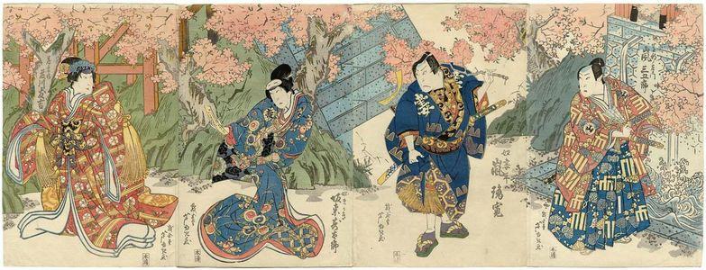 芦幸: Actors (from right) Arashi Sangorô, Arashi Rikan, Bandô Jûtarô, and Fujikawa Tomokichi - ボストン美術館