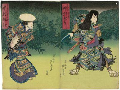Gigado Ashiyuki: Actors Nakamura Utaemon III as Takechi Mitsuhide (R) and Nakamura Matsue III as Kaheiji's Wife Tamazasa (R) - Museum of Fine Arts