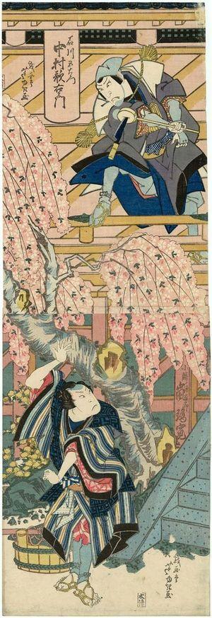 芦幸: Actors Nakamura Utaemon III as Ishikawa Goemon and Arashi Rikan - ボストン美術館