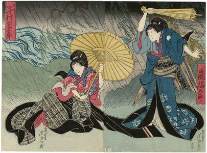 芦幸: Actors Arashi Kitsusaburô (R) and Sawamura Kunitarô (L) - ボストン美術館