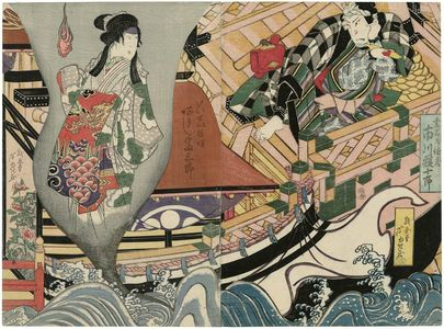 Gigado Ashiyuki: Actors Ichikawa Ebijûrô (R) and Arashi Tomisaburô (L) - Museum of Fine Arts