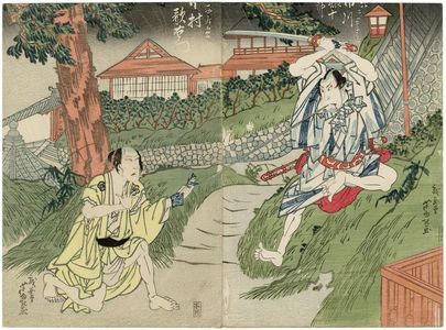 Gigado Ashiyuki: Actors Ichikawa Ebijûrô I as Asahina Tôbei (R) and Nakamura Utaemon III as Terakoya Hyôsuke (L) - Museum of Fine Arts