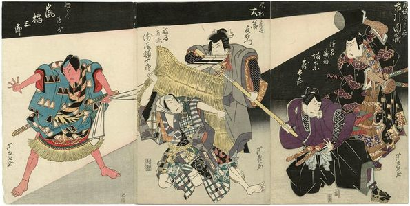 Gigado Ashiyuki: Actors Ichikawa Danzô V as Hagizuka Narutonosuke and Bandô Jûtarô I as Hamana Oribe (R); Ôtani Tomoemon II as Ogata Rikimaru and Asao Gakujûrô I as Fukushima Saemon (C); and Arashi Kitsusaburô II as Hakata no Shimazô (L) - Museum of Fine Arts