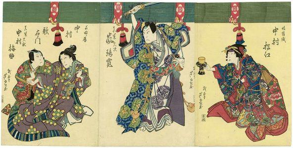 芦幸: Actors Nakamura Matsue as the Daughter Karaori (R), Arashi Rikan II as Mashiba Hisatsugu (C), Nakamura Utaemon III as Ishida no Tsubone and Nakamura Umesuke I as Mashiba Hisaaki (L) - ボストン美術館