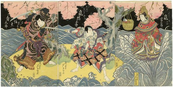 Gigado Ashiyuki: Actors Arashi Tomisaburô II as the Heavenly Woman of Itsukushima (R), Arashi Kitsusaburô II as Ôuchi Samanosuke (C), and Bandô Jûtarô I as Naruto Kobei (L) - Museum of Fine Arts