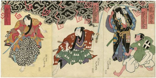 芦幸: Actors Arashi Kanjûrô I as Hayakawa Genba and Bandô Jûtarô I as Naruto Kobei, actually Amako Haruhisa (R); Asao Gakujûrô I as Mori Motonari (C); and Arashi Kitsusaburô II as Kanren Monpei, actually Tsutsumi Sehei (L) - ボストン美術館