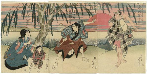 Gigado Ashiyuki: Actors Ichikawa Ebijûrô I as Ukisu no Iwamatsu (R), Arashi Kitsusaburô II as the Farmer Jûsaku (C), Arashi Kitsuzô as Jûkichi and Sawamura Kunitarô II as Jûsaku's Wife O-Kinu (L) - Museum of Fine Arts