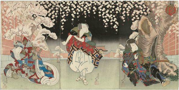 Shunkosai Hokushu: Actors Ichikawa Ebijûrô II as Ki no Haseo (R), Nakamura Utaemon III as Kujaku Saburô (C), and Fujikawa Tomokichi II as Kôbai-hime (L) - Museum of Fine Arts