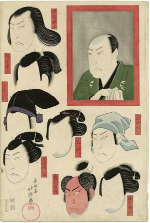 Shunkosai Hokushu: Actor Arashi Kitsusaburô I (Rikan) in the dressing room mirror, with wigs and makeup for various roles, from an untitled series of five - Museum of Fine Arts