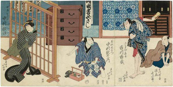 Shunkosai Hokushu: Actors Asao Utashirô as Tedai no Shinbei and Ichikawa Ichizô as Gokumon no Shôhei (R), Nakamura Utaemon as Kurofune no Chûemon (C), and Nakamura Matsue as His Wife (Nyôbô) Omaki (L) - Museum of Fine Arts