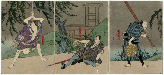 Utagawa Hirosada: Actors Ichikawa Ebizô V as Horiguchi Manemon (R), Jitsukawa Enzaburô I as Kizu Kansuke (C), and Kataoka Ichizô I as the boatman Sanjûrô (L) - Museum of Fine Arts