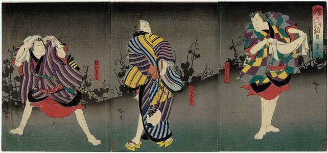 歌川広貞: Actors Nakamura Utaemon IV as Nuregami Chôgorô (R), ? (C), and Jitsukawa Enzaburô I as Hanaregoma Chôkichi (L), in Act 3 of Chôchô no Monbi - ボストン美術館