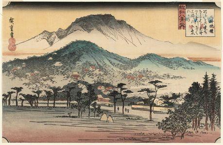 Utagawa Hiroshige: Evening Bell at Mii-dera Temple (Mii banshô), from the series Eight Views of Ômi (Ômi hakkei no uchi) - Museum of Fine Arts