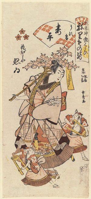 Urakusai Nagahide: from the series Gion Festival Costume Parade (Gion mikoshi arai nerimono sugata) - ボストン美術館