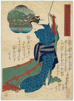 Hasegawa Sadanobu I: The Octopus Pine at Nakanoshima (Nakanoshima Tako no matsu), from the series Customs of Osaka: Frivolous Songs Matched with Beauties (Naniwa fûzoku uwakiuta bijin awase no uchi) - Museum of Fine Arts