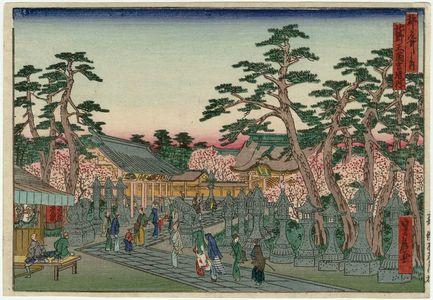 代長谷川貞信: The Precincts of the Kitano Tenmangû Shrine (Kitano Tenmangû keidai), from the series Famous Places in the Capital (Miyako meisho no uchi) - ボストン美術館