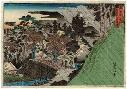 Hasegawa Sadanobu I: Temple Entrance at Toganoo in the Rain (Toganoo monzen uchû), from the series Famous Places in the Capital (Miyako meisho no uchi) - Museum of Fine Arts