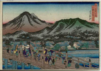 代長谷川貞信: The Great Bridge at Sanjô (Sanjô Ôhashi), from the series Famous Places in the Capital (Miyako meisho no uchi) - ボストン美術館