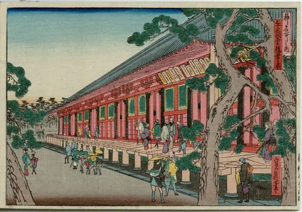 代長谷川貞信: Back View of the Sanjûsangendô (Sanjûsangendô godô no zu), from the series Famous Places in the Capital (Miyako meisho no uchi) - ボストン美術館