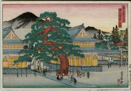 代長谷川貞信: Sekkô's Pine Tree at Myôshin-ji Temple (Myôshin-ji Sekkô matsu), from the series Famous Places in the Capital (Miyako meisho no uchi) - ボストン美術館