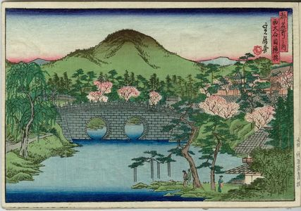 Hasegawa Sadanobu I: Eyeglass Bridge at Nishi Ôtani (Nishi Ôtani Megane-bashi), from the series Famous Places in the Capital (Miyako meisho no uchi) - Museum of Fine Arts