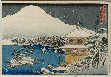 代長谷川貞信: Snow Scene at the Temple of the Golden Pavilion (Kinkaku-ji sekkei), from the series Famous Places in the Capital (Miyako meisho no uchi) - ボストン美術館