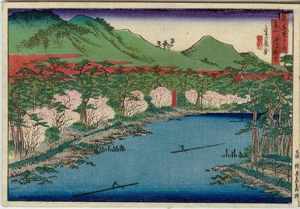 代長谷川貞信: Panoramic View of Arashiyama from the Triple Teahouse (Arashiyama Sangenjaya yori chôbô), from the series Famous Places in the Capital (Miyako meisho no uchi) - ボストン美術館